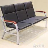 排椅三人位休息椅等候椅鐵架沙發銀行長椅辦公接待椅公共座椅沙發QM 莉卡嚴選