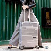 鋁框拉桿箱行李箱萬向輪密碼箱【南風小舖】