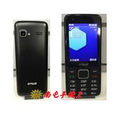 +南屯手機王+ GPLUS 3G pro 直立式手機(相機版/部隊版)【宅配免運費】
