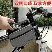 觸屏手機包自行車鞍包山地車前梁包腳踏車包騎行裝備配件