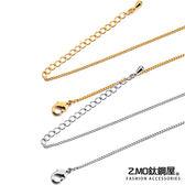 銅鍍金 高級合金 配戴鍊子 延長鏈 鎖骨鏈 質感加分 墜子 單件價【DKA061】Z.MO鈦鋼屋