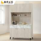 ASSARI-若娜白橡色4尺餐櫃全組(寬120x深40x高198公分)
