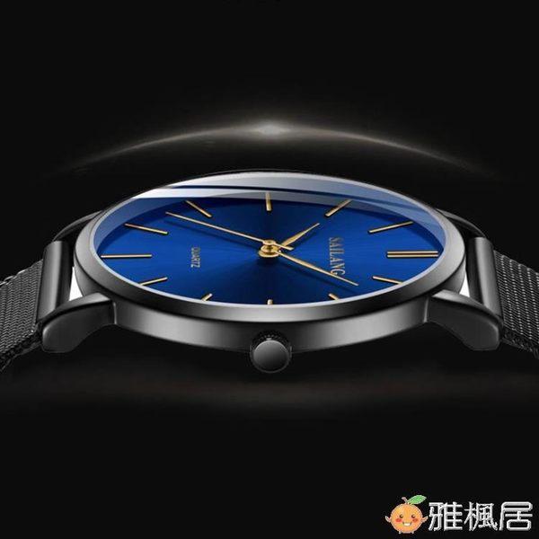 瑞士手錶男女錶網紅超薄防水韓版情侶錶非機械錶CK同款石英錶 雅楓居