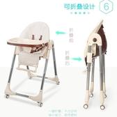 寶寶吃飯家用餐椅嬰兒折疊便攜多功能可坐躺防摔兒童餐桌椅子座椅