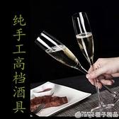 水晶香檳杯起泡酒高腳杯套裝家用創意6只裝子2個酒杯杯雞尾酒杯子 (橙子精品)
