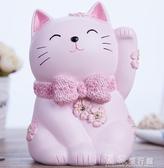 存錢罐招財貓擺件存錢罐韓國可愛創意儲蓄罐時尚生日禮物卡通兒童零錢罐 快速出貨