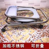 加固防滑可折疊坐便椅老人孕婦坐便器家用蹲坑改移動馬桶便攜凳子第七公社