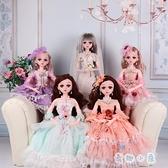 60厘米芭比洋娃娃大號公主超大女孩益智玩具【奇趣小屋】