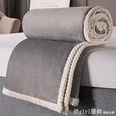 冬被 毛毯被子單人宿舍學生加厚冬季珊瑚絨午睡小毯子冬天法蘭絨鋪床單 年終大酬賓