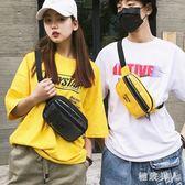 韓版男士挎包街頭潮流斜挎包個性情侶包時尚胸包男嘻哈單肩包TA9306【極致男人】