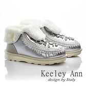 ★零碼出清★Keeley Ann 異國情懷~印紋閃奪寶石暖毛雪靴(銀色)