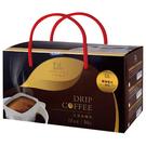 【奇奇文具】力代 禮盒耶加雪夫 濾掛式咖啡 11g  (30包/盒)