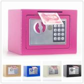 保險櫃 隱形全鋼迷你小型投幣保險箱家用入牆17e電子密碼鎖保險櫃存錢罐  莎拉嘿幼