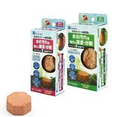 [ 台中水族] 日本水作納豆菌沸石-M 特價