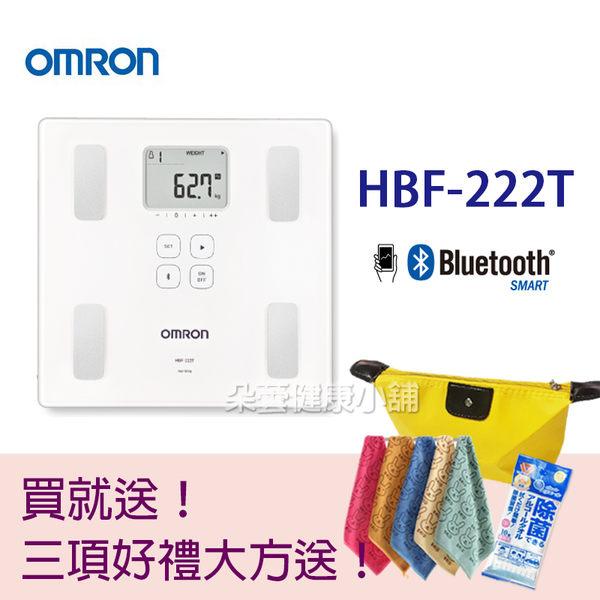 OMRON 歐姆龍最新機種HBF-222T兩點式藍牙體重體脂計(HBF-214和HBF-217進階藍芽版) **朵蕓健康小舖**