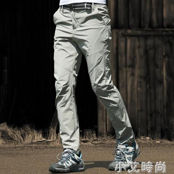 速干褲男女夏季超輕薄款快干透氣修身顯瘦彈力戶外登山長褲 大碼 小艾新品