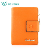 Bo Derek 荔枝紋牛皮釦式短夾-橘色