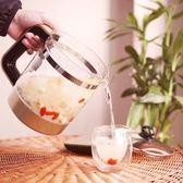 獅威特養生壺全自動加厚玻璃多功能家用辦公室花茶壺電熱煮茶器煲 NMS 露露日記