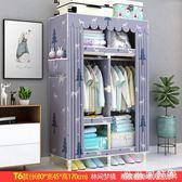 衣櫃 實木衣櫃單人25MM加粗簡約現代經濟型簡易布衣櫃組裝布藝收納衣櫥 igo薇薇家飾