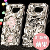 蘋果 IPhone XS Max XR IX i8 Plus i7 i6S i5 SE 手機殼 水鑽殼 客製化 訂做 山茶花滿鑽