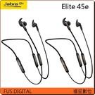 【福笙】Jabra Elite 45e 磁吸頸掛式 藍牙耳機 藍芽耳機 (台灣公司貨)