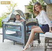便攜式可折疊嬰兒床多功能寶寶床bb床新生兒游戲床送蚊帳