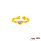 J'code真愛密碼 一箭鍾情愛上你黃金戒指