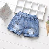 年末鉅惠 童裝女童牛仔短褲夏季中大童兒童外穿褲子韓版百搭潮