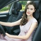汽車頭枕護頸枕一對 車載靠枕車用座椅枕頭記憶棉腰靠車內用品 英雄聯盟