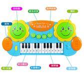 音樂玩具兒童音樂電子琴寶寶敲擊拍拍鼓早教益智鋼琴玩具1-2-3周歲限時特惠下殺8折
