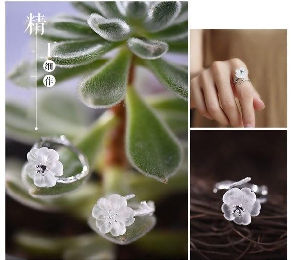 Star 銀色系列- 純銀飾品原創【雨中花】戒指-A10