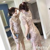 改良旗袍女夏2018流行新款復古港味禮服短袖蕾絲修身包臀連身裙潮
