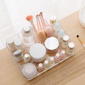多格收納盒梳妝臺化妝品儲物盒【不二雜貨】