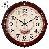 掛鐘客廳歐式時尚圓形大氣鐘錶 全館免運