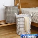 髒衣籃 髒衣簍衣服收納筐家用日式布藝洗衣籃子大號ins風摺疊衣物收納籃 城市科技