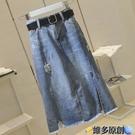 長裙 牛仔半身裙女中長款2021新款夏季韓版寬鬆高腰顯瘦包臀a字長裙子 維多原創