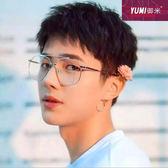 YUMI平光眼鏡框女素顏大框耳環太陽鏡男墨鏡 聖誕節禮物大優惠