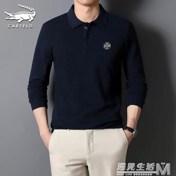 純棉男士長袖t恤春秋裝中年男士翻領純色polo保暖打底衫 雙十二全館免運