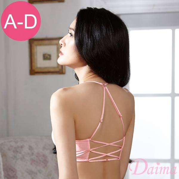 黛瑪Daima 內衣(A-D) 性感心機曲線‧ 無鋼圈前扣美背內衣(粉色)8284