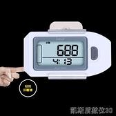 中文3D大字屏電子計步器 老人手環走路跑步公里計數夜光手錶禮物 【快速出貨】