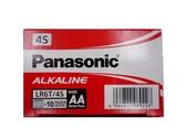 全館免運費【電池天地】Panasonic國際牌大電流鹼性電池 AA3號 一盒40顆