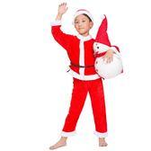 【雙十二】狂歡圣誕節兒童服飾cos男童服裝兒童圣誕老人套裝金絲絨紅色帶帽套裝    易貨居