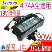 LENOVO 90W 充電器(原廠)-聯想 19V,4.74A,Z575,U460,U260,V560 S205X,ADP-90DD BD,ADP-90RHB