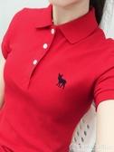 夏季女裝紅色短袖翻領t恤純棉帶領polo衫女可愛大碼運動有領上衣  圖拉斯3C百貨