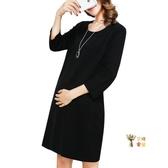 孕婦洋裝 職業洋裝秋裝新款寬鬆孕婦裝中長款黑色棉質長袖孕婦工作服 3色 M-3XL