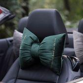 超給掰蝴蝶結絲絨汽車頭枕 GD5741 車用枕 枕頭 頸枕