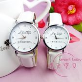 情侶對錶 情侶手錶一對女學生時尚潮流簡約大錶盤真皮石英錶照片