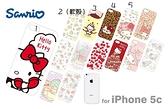 日本正版 Sanrio三麗鷗人物系列 凱蒂貓 美樂蒂 iPhone 5C 手機殼-64300505
