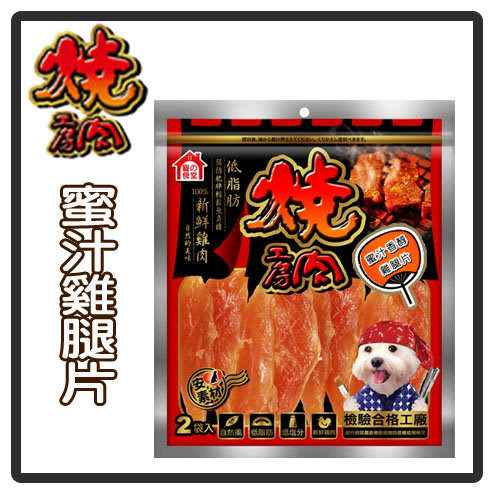 寵物家族-燒肉工房#1-蜜汁香醇雞腿片200g