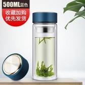 雙層家用帶蓋玻璃杯-藍色500ml(多款顏色可選)